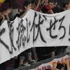 【生エスタ】ヴィッセル神戸VSガンバ大阪【2018Jリーグ】