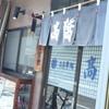 高橋セレクション ゚+.☆