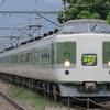 8月11日撮影 中央線 東山梨駅 189系長野車N102編成のあずさ81号を撮る