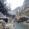 【世界遺産の温泉】湯の峰温泉 つぼ湯に入ってきた話。