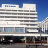 藤沢市、来年4月から市民病院での分娩費用を引き上げ