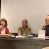 【報告】トークイベント「吉福伸逸とその時代」(おおえまさのり×田口ランディ×堀渕伸治)に参加しました