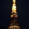 3月28日(木) 月と東京タワー。