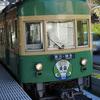 映画『DESTINY 鎌倉ものがたり』に誘われて鎌倉へ、まだまだ知らなかった江ノ電の世界2