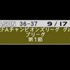 【EWET】36-37CLG1リヨン