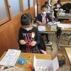 5年生:理科 電磁石の強さと電流