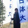 2017年、箱根駅伝を見に行った時の感想・・・トップランナーの走り