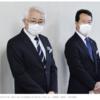 (11)北海道 凍死事件 背景にある いじめ問題 の詳細! (1)~(25)まで