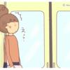 『電車の中で携帯を触っていた時に言われた言葉に「えっ?」』となった話