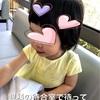 ・上の娘1歳8ヶ月成長記録