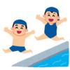 子供とプールに行ってきました ~これだけは避けたいキックの仕方~