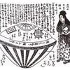 UFOはなぜコソコソと隠れるように出現するのか