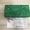 【株主優待】マルカキカイ(7594)より洋菓子が届きました