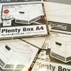 #84 新居に引っ越したら最初が肝心!収納スペースの整理整頓にプレンティボックス!