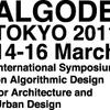 国際シンポジウムALGODE2011: Program is now open!