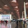 3日目:JAL JL22 北京〜羽田 ビジネス