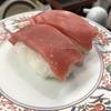 札幌で1皿220円の本マグロが激ウマ!の回転寿司を「くっちゃうぞ」