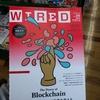 Wiredのブロックチェーン特集の読書感想文