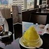 ★かき氷レモン