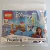 エルサのクールな椅子!レゴ:LEGO 30553 アナと雪の女王2(FROZEN2)ポリバッグ