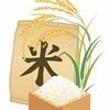 幕末の米(こめ)経済終焉と仮想通貨(*´д`)??