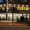 おいおいおおい!なかなかやるじゃないか!「TONE m14」よ!イオシスで購入した税込み3980円とTONE m14の使い道!