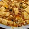 麻婆豆腐 丸美屋の麻婆豆腐はちょい足しするだけでボリューミーな一品に!しかも2回分!