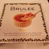 BRULEE  アイス 食べてみました~!!!!