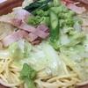 『1/2日分の野菜とベーコンのペペロンチーノ』を食べてみた!