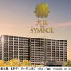 【熊本】九品寺交差点電停徒歩16分 MJRザ・ガーデン大江2018年2月完成