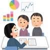 『株式』ラサ商事100株売却、タマホームと東武住販とキングジムを100株購入