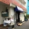 (Tokyo-69/Chez Soma)日本美味しいもの巡り Japan delicious food and wine tour