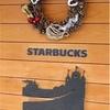 【神戸/cafe】スターバックスが提供する新しいスタイルのカフェ「ネイバーフッドアンドコーヒー」中山手通2丁目店に行ってきました