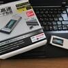 ThinkPad Edge E420をあと2年戦える状態にする[3]〜E420にUSB3.0ポートをっ!〜