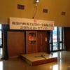 幌加内町 そば祭り 2013