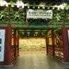 歴史マニア韓国旅 その3 ロッテワールド民俗博物館