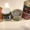 セブンプレミアムの鯖缶でアクアパッツァ【からのパスタ美味すぎ】