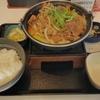 吉野家限定鍋膳ついに関西まで制覇!薄味で肉多めな「うま塩牛鍋膳」