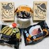 【セブンイレブンのスイーツ】秋の洋風デザート。ハロウィンデザート3品をレビュー!