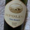 【安うまワイン】500円以下のリピ買い白ワイン~ジポリーノ  ビアンコ白飲んで今日も上機嫌