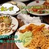SALVATORE CUOMOの感想!天神博多にあるランチビュッフェのコスパと美味しさが最高級!