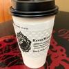 カフェで美味しいコーヒーを飲みたい!! アメリカってなかなか無いんです。