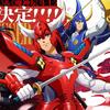 2021年2月26日 鎧伝サムライトルーパー正式コラボ決定!
