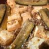 【163】麻婆茄子豆腐