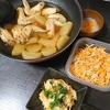 手羽先大根の煮物、キャベツの漬物、味噌汁、切り干しサラダ