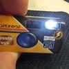 レンズ付きフィルムガチャを購入しました。