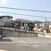 奈良帝塚山ヒルズ(奈良市)