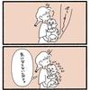【No.6】私のせいにしましたね?(4コマ)