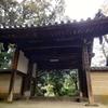平安時代の鐘楼門が残る  奈良・長岳寺