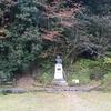 長崎 シーボルト宅跡・シーボルト記念館 行き方 諏訪神社出発!
